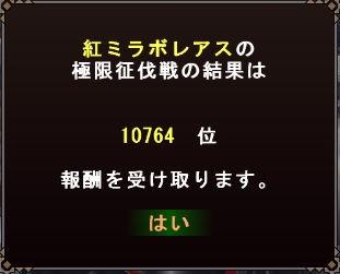 2014050703.jpeg