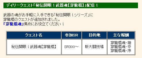 2014060301.jpeg