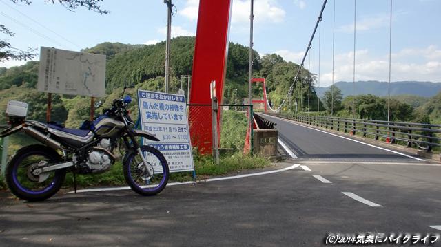 140917takayamabashi