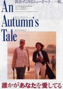 An_Autumns_Tale.jpg