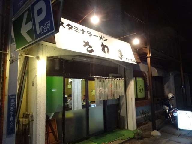 1010sawaki1.jpg