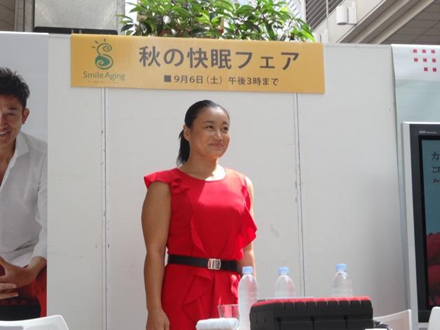 96fujisaki01.jpg