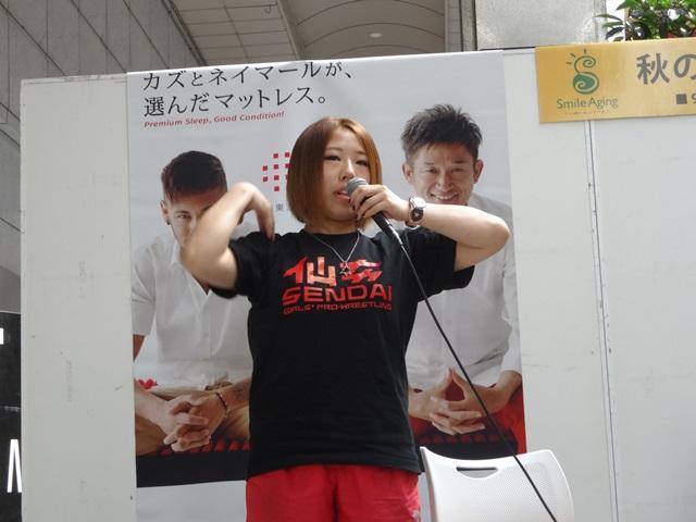 96fujisaki06.jpg