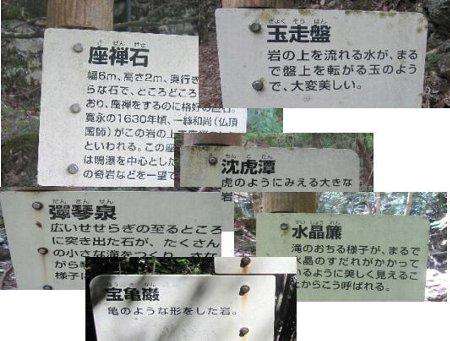 2014・09・06るり峡9