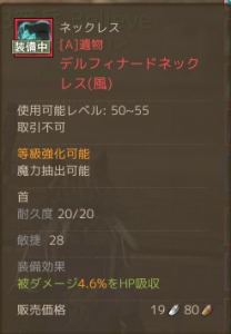 SS28.png