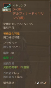 SS29.png