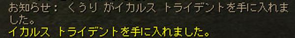 201408092.jpg