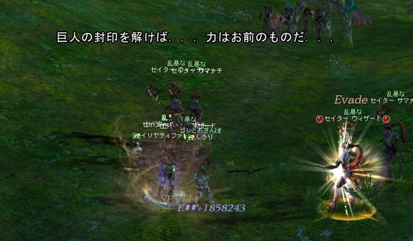 201408093.jpg