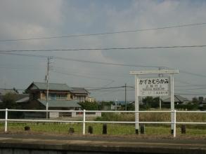 kazusa071005murakami04