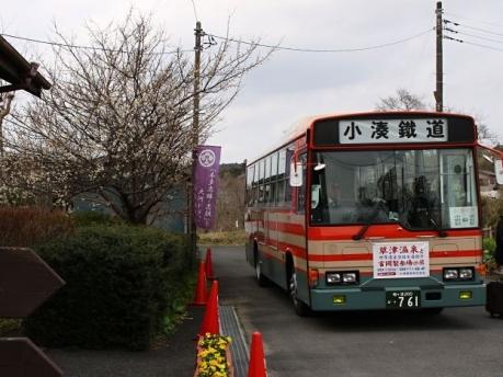 小湊鉄道代行バス
