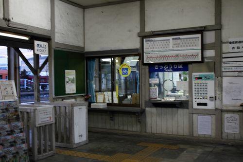 西大垣駅 3