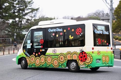 鞍ヶ池公園 周遊バス2
