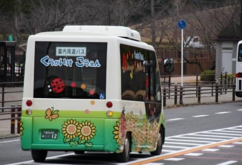 鞍ヶ池公園 周遊バス1