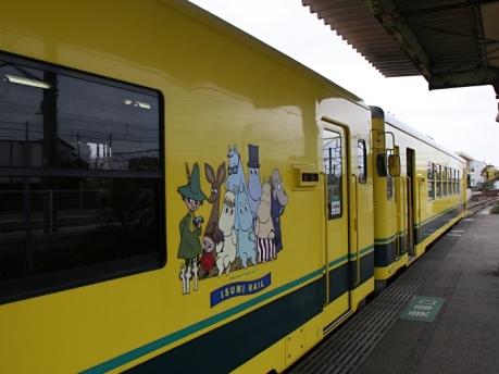 いすみ鉄道 1-1