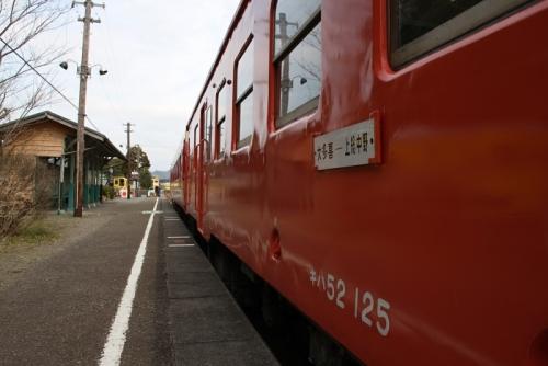 いすみ鉄道2-6