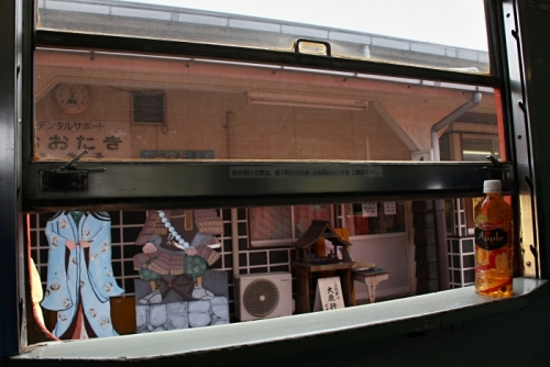 いすみ鉄道キハ52 窓開けて