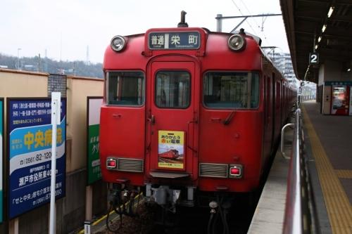 瀬戸線 6