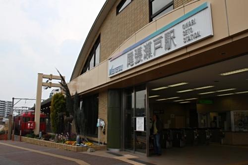 瀬戸線 7