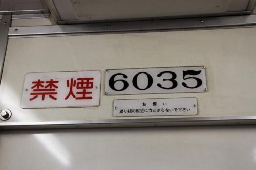 瀬戸線 11