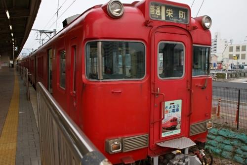 瀬戸線 12