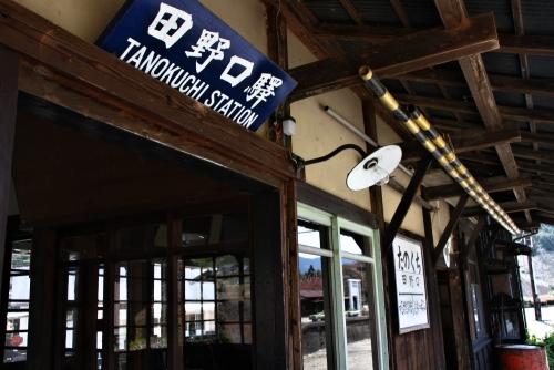 田野口駅 1
