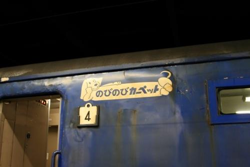 はまなす札幌入線 6