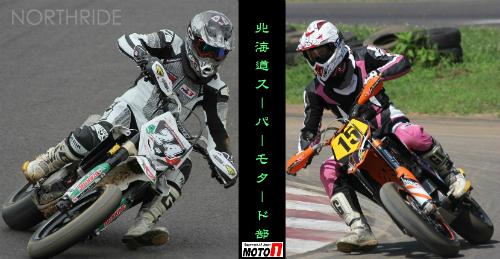 830IMG_8342_tori.jpg