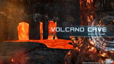 火山洞窟.