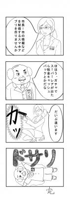 20140817_2