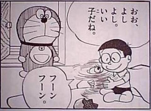 fuko1012.jpg