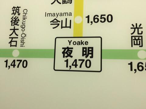 yoake0927.jpg