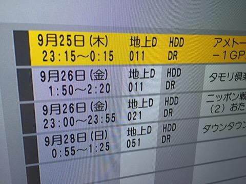 yoyaku0926.jpg