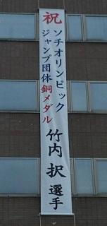 2-23-2014_001.jpg