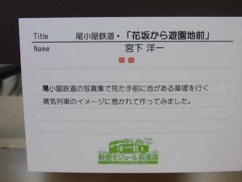 RIMG0150 - コピー