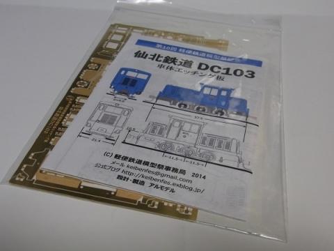 RIMG0215 - コピー