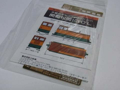 RIMG0216 - コピー