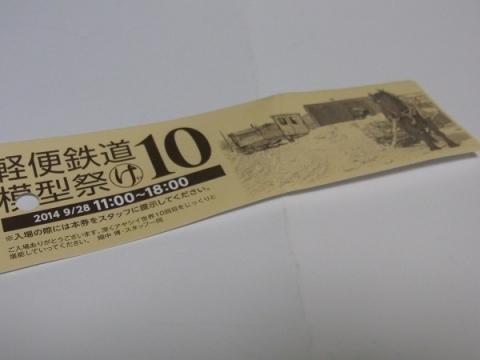 RIMG0218 - コピー