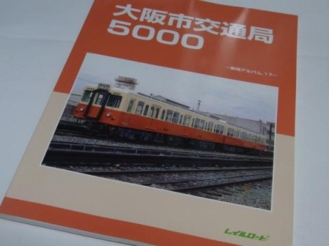 RIMG0221 - コピー