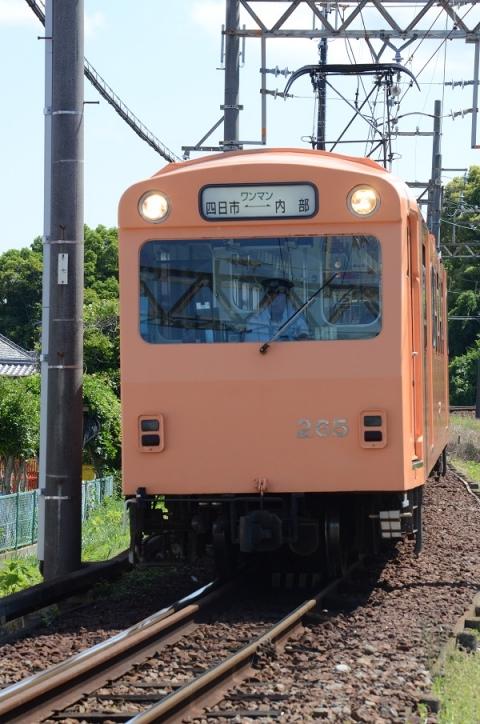 DSC_0782.jpg