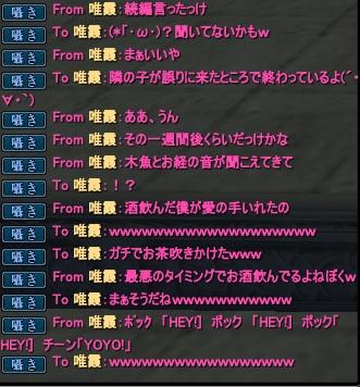 合いの手続編