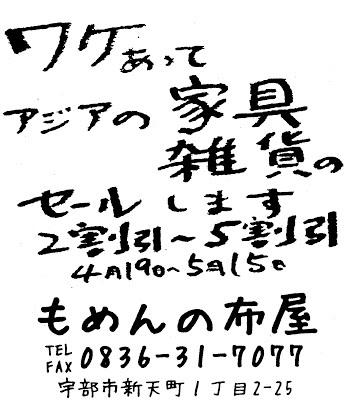 201404200311414fa.jpg