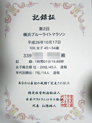 141017-04.jpg