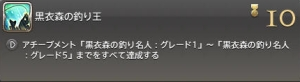 Blog2014030102.jpg