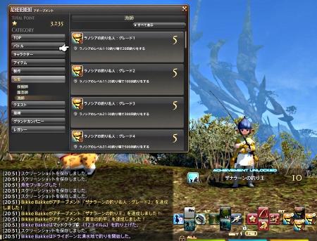 Blog2014032001.jpg