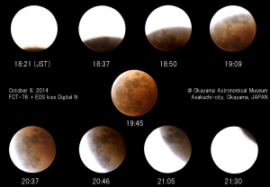 皆既月食2014_1