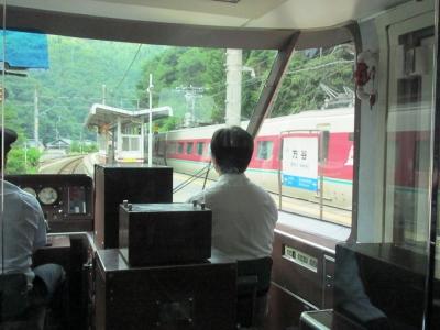秘境駅方谷
