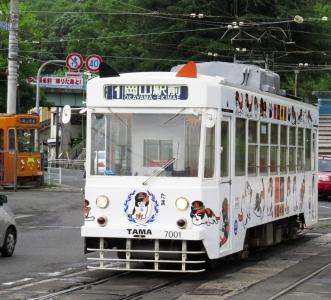 7001号たま電車