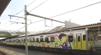 名探偵コナンイラスト列車1