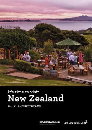 NZ+のコピー+_convert_20140829112323