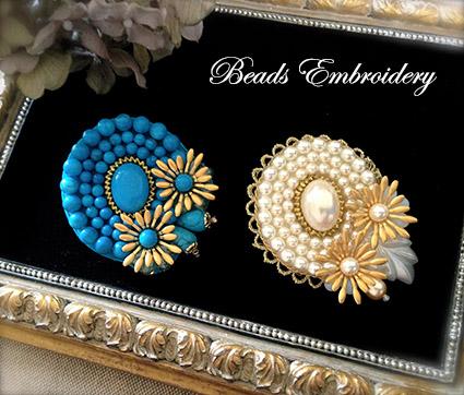 Beads e 2
